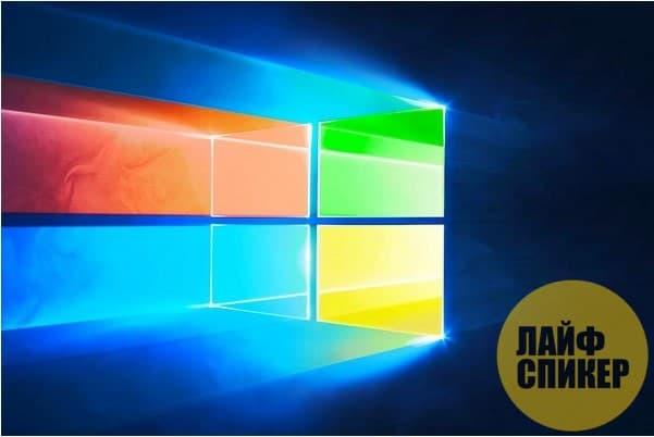 Операционные системы семейства Windows
