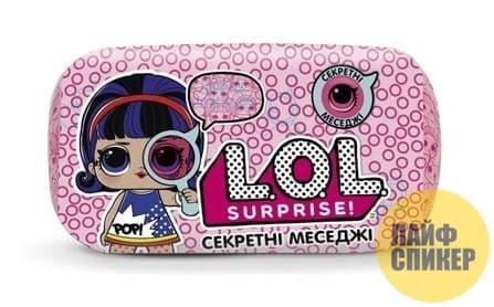 Куклы ЛОЛ от MGA Entertainment