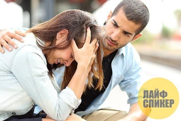 Молодежь и депрессия: причины, симптомы, методы профилактики
