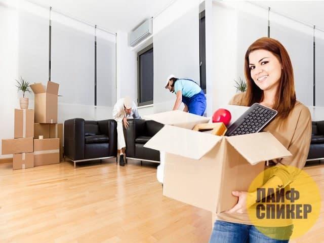 Офисный переезд — почему его стоит доверить профессионалам