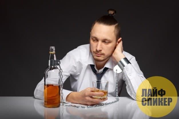 Он алкоголик? Как помочь партнеру