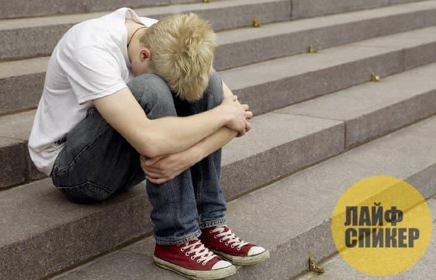 Почему подростки уходят из дома, как это предотвратить?
