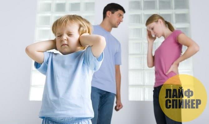 Развод: с какими проблемами сталкиваются дети