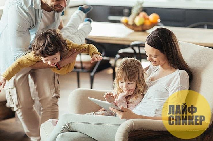 Ребёнок и родители: типы отношений