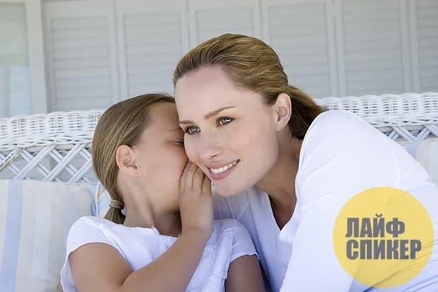 Топ 8 эффективных шагов для борьбы с детской ложью