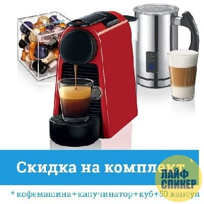 Capsule Kafe pou machin avanse