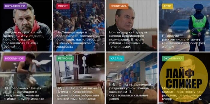 Live Press – портал свежих новостей Казани