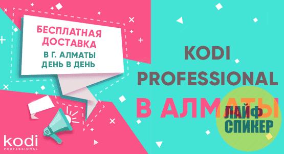 Все для маникюра в Алматы