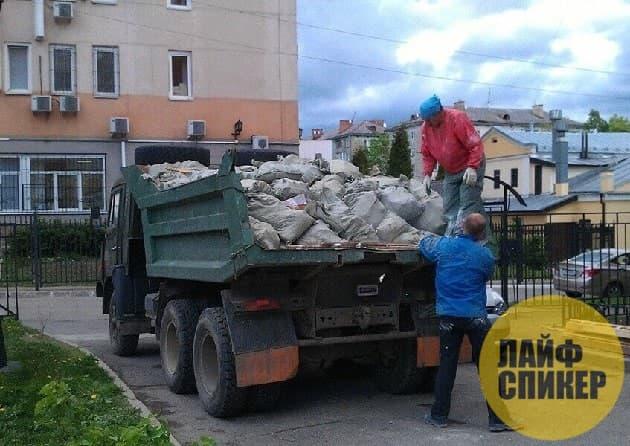 Вывоз строительного мусора - лучшие предложения на рынке