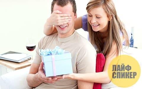 Идеи подарков для мужчины
