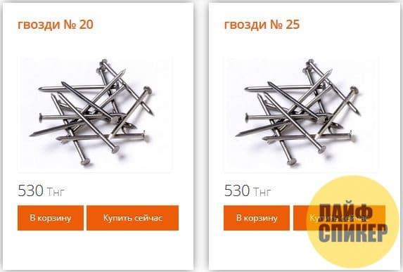 Купить гвозди в Кокшетау