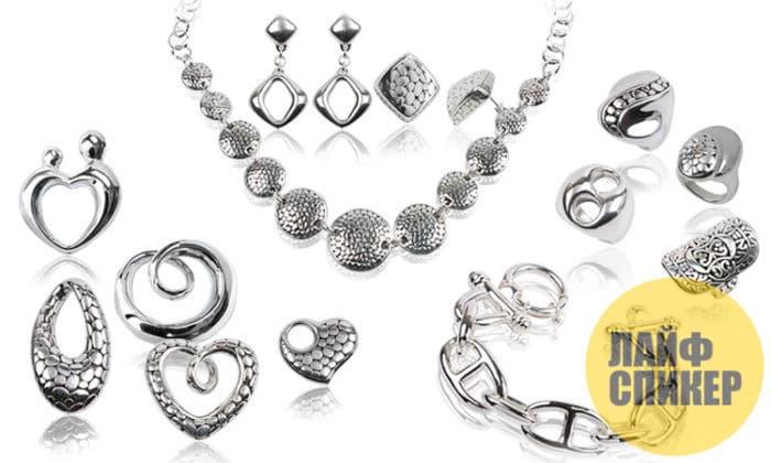 Купить серебряные изделия оптом в Москве