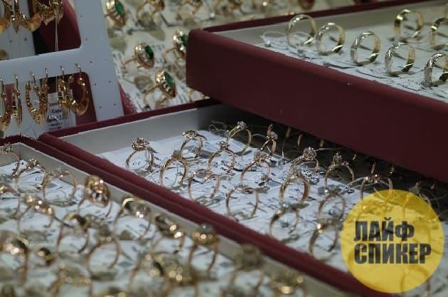 Купить золотые украшения в Алматы