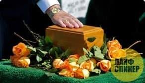 Услуги кремации в Москве
