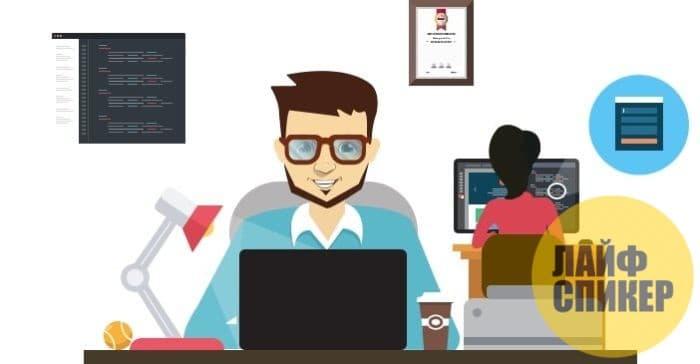 Лайфхак для предпринимателя: как заказать сайт под ключ за 500 руб?