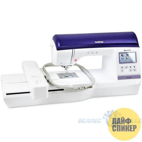 """Швейная машинка для вышивки, вышивальная, интернет-магазин """"Веллес-Шоп"""""""