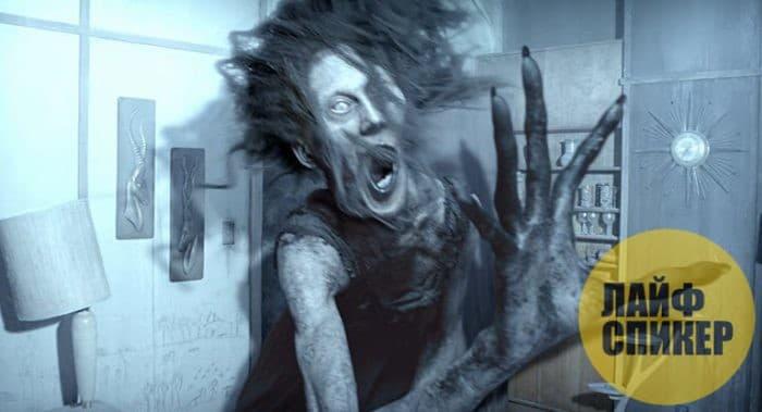 Фильмы ужасов или мистические книги: что лучше?