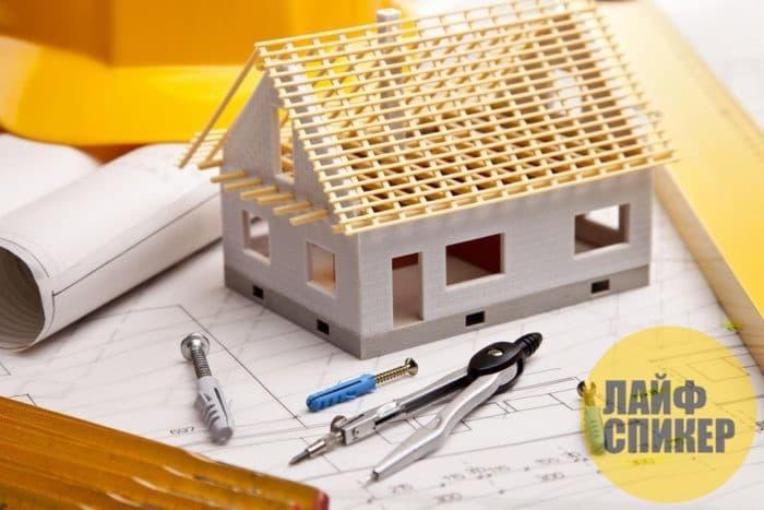 Этапы строительства домов под ключ