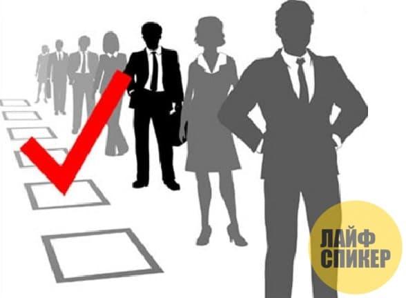 Как подобрать сотрудников - советы от консалтинговой компании в Воронеже