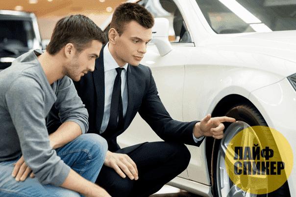 Кредит под залог авто с правом вождения в Алматы