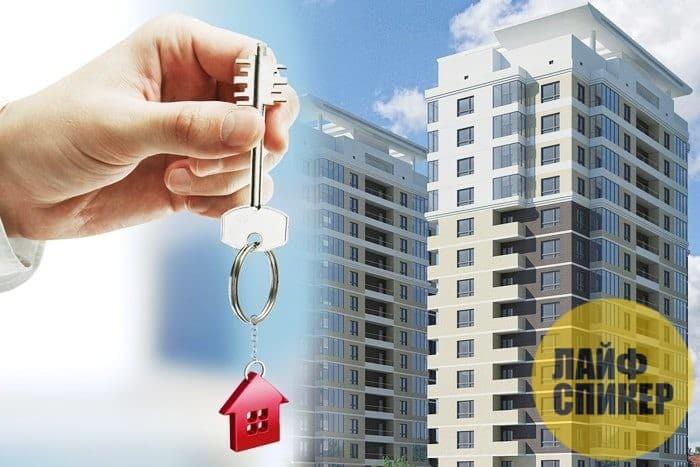 Кредит под залог недвижимости в Алматы – лучшее предложение на рынке