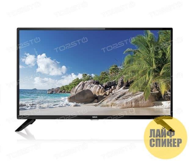 Купить телевизор в интернет-магазине ТОПСТО