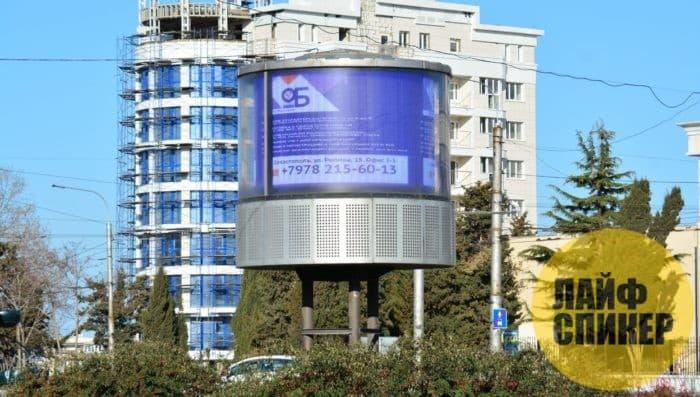 Наружная реклама в Севастополе – оперативность, гарантия качества