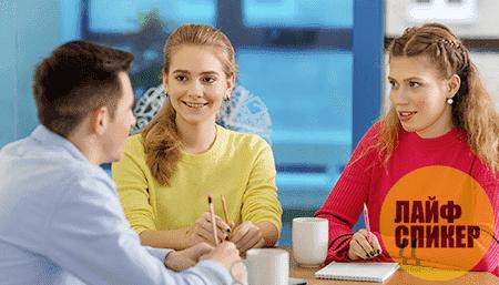 Подготовка к ЕГЭ по английскому языку: особенности выбора школы
