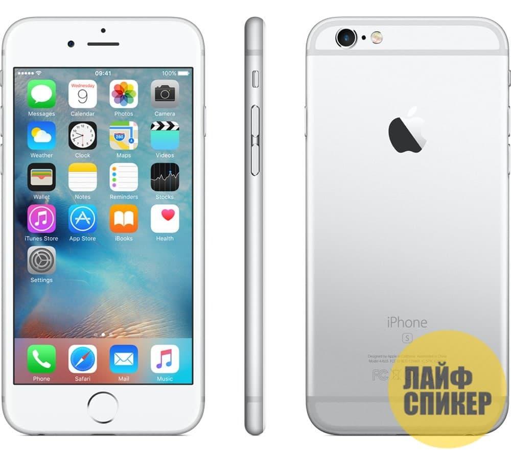 Смартфоны Apple в интернет-магазине «Цифрус»