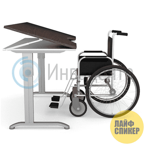 Столы для инвалидов: особенности и преимущества