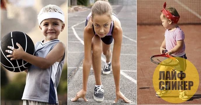 Какими видами спорта заняться ребенку с лишним весом