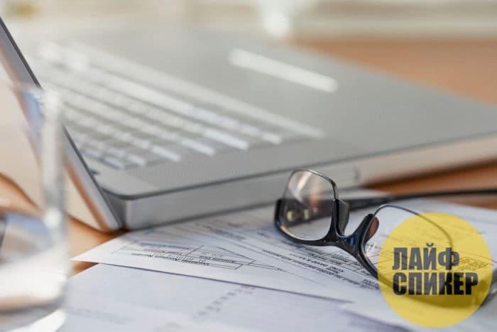 Налоговая проверка начинается с приказа и направления