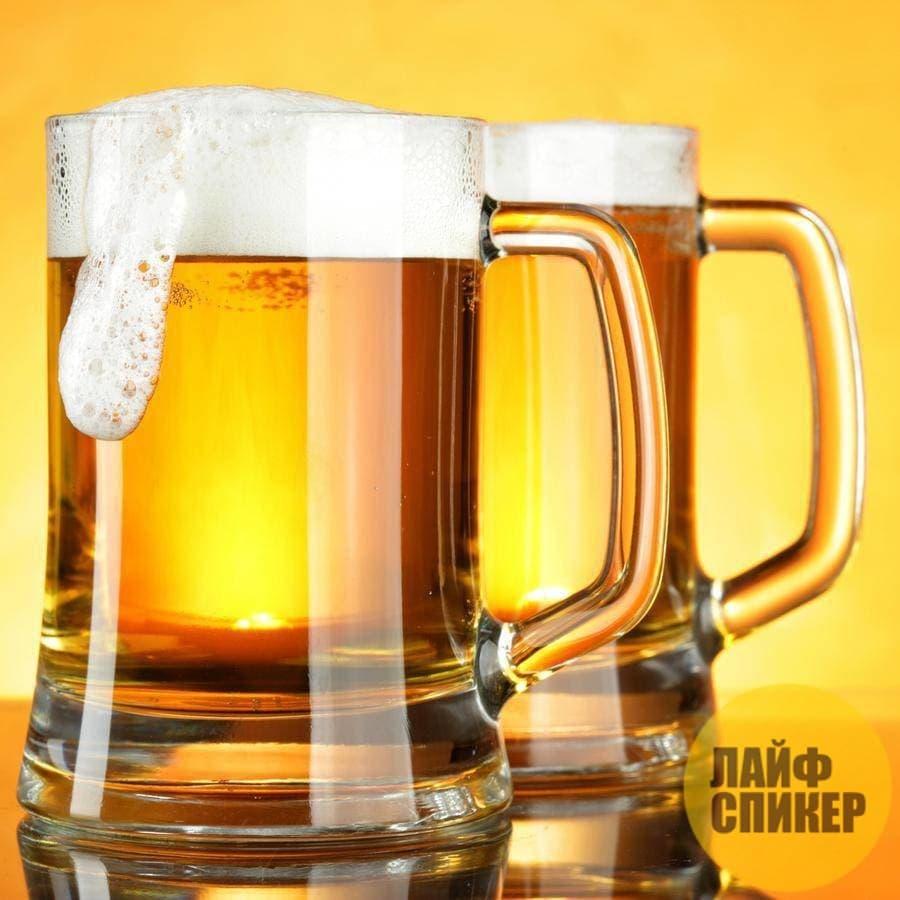 Разливное пиво оптом в Волгограде