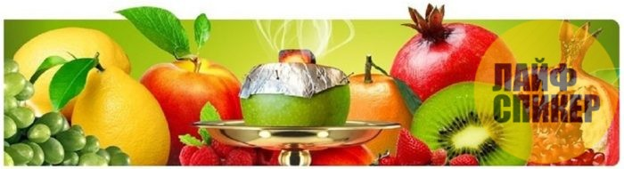 Ароматный табак для ценителей «вкусного» кальяна
