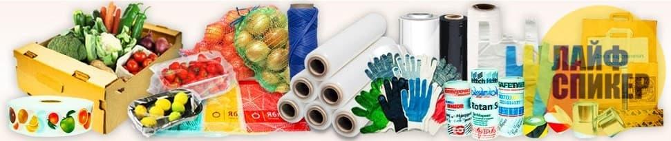 Как выбрать упаковку для свежих продуктов