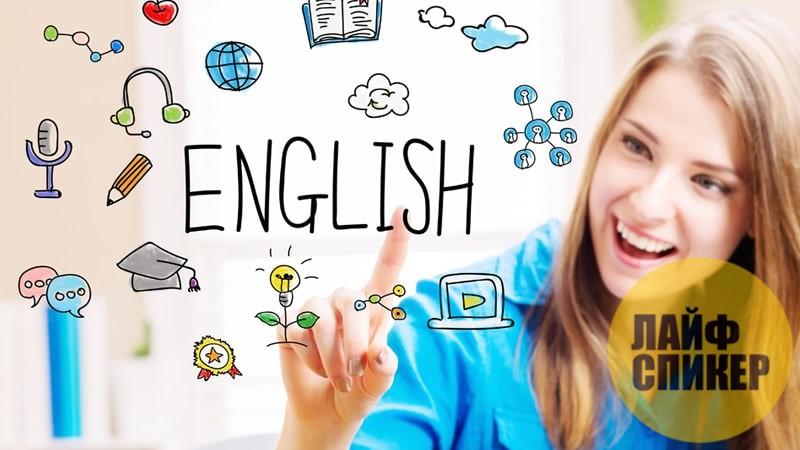 Почему туристам стоит учить английский в 2019 году