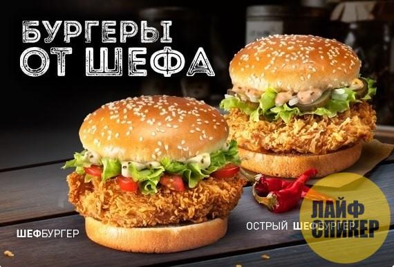 Burger King в Москве