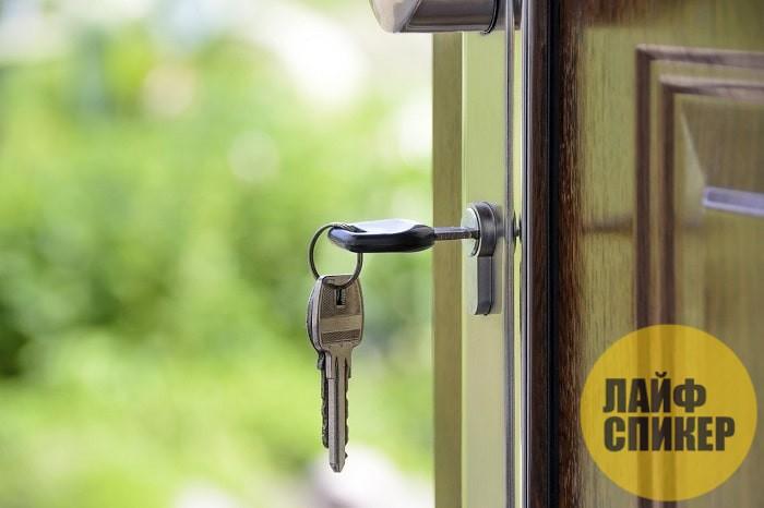Как получить ипотеку с господдержкой