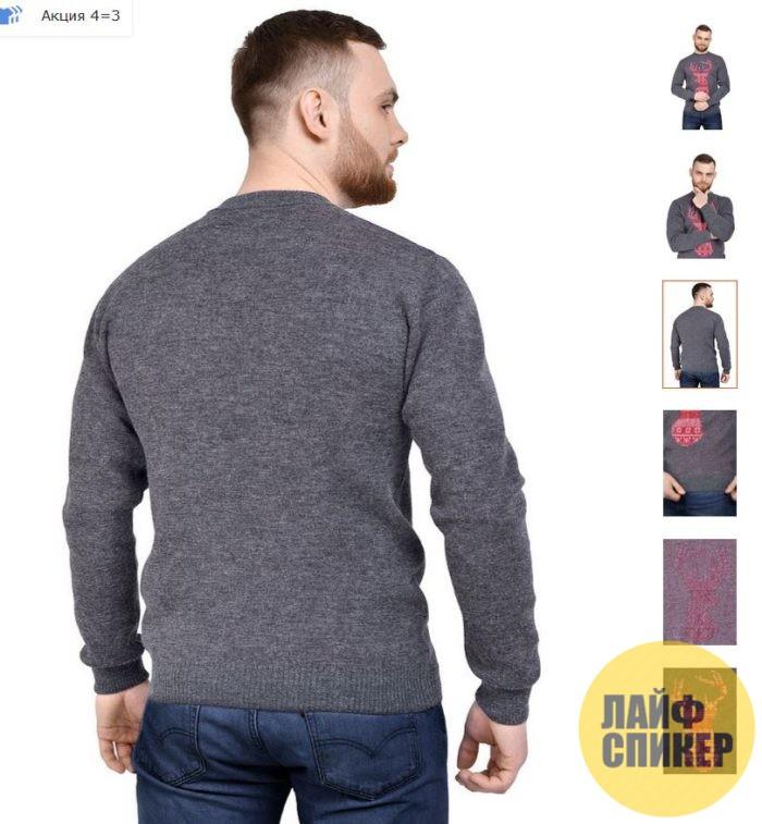 Шерстяные свитера для мужчин