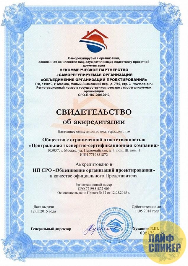 Преимущества учебно-консалтингового центр АКСОН (ГК ЦЭСК)
