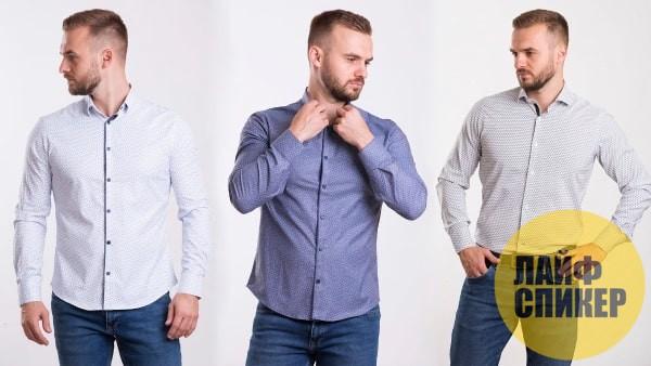 Модные мужчины всегда в тренде