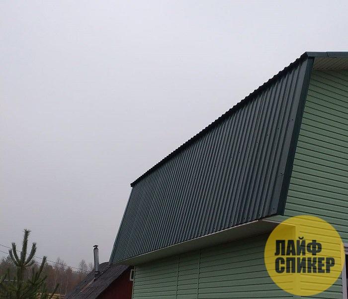 Рекомендации по монтажу крыши из профнастила