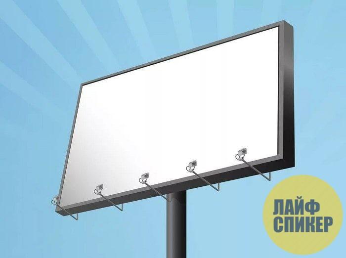 Заказать рекламные щиты для продвижения товаров и услуг