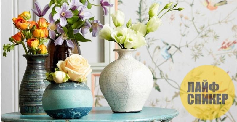 Как правильно подобрать вазу к букету