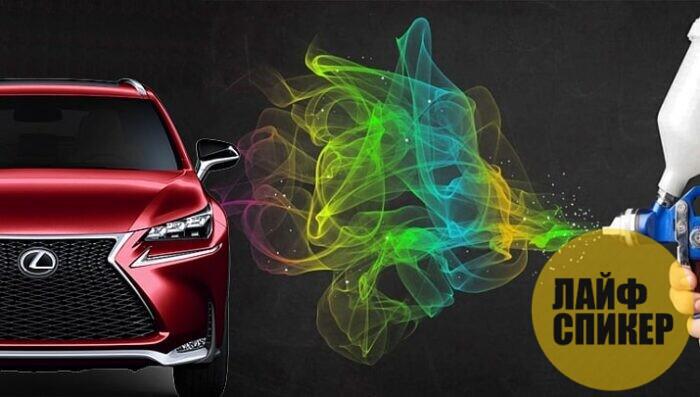 Как сделать покраску автомобиля окрасочным аппаратом