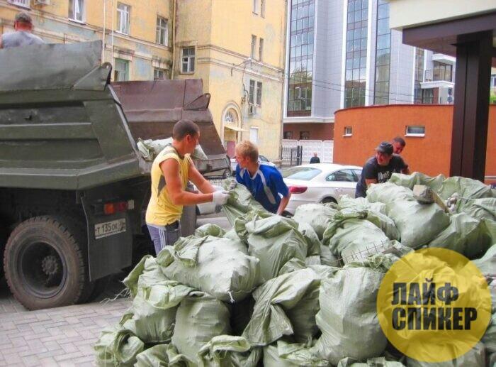 Заказать вывоз строительного мусора в Киеве в «Moving-Services»