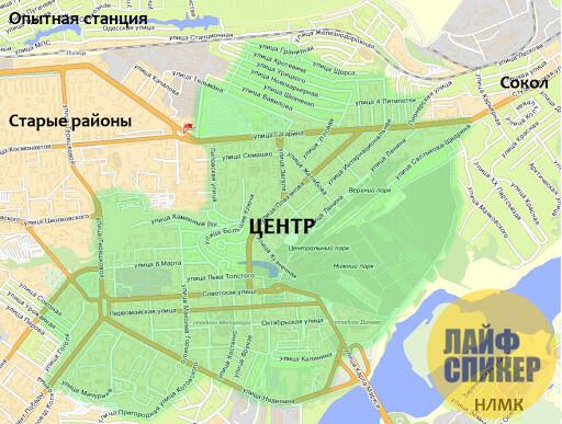 Новости районов в Липецке