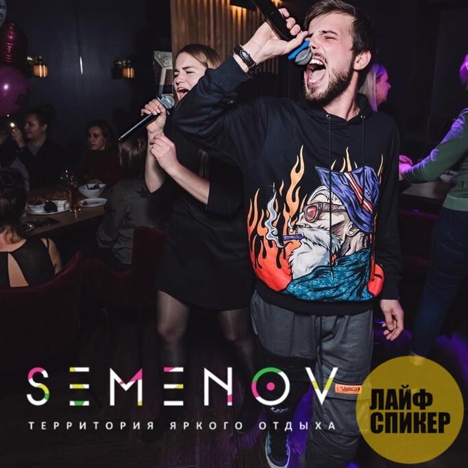 Как выбрать караоке клуб в Москве