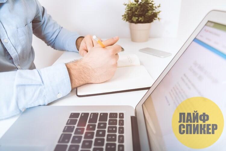 Маркетинговые исследования при открытии нового бизнеса