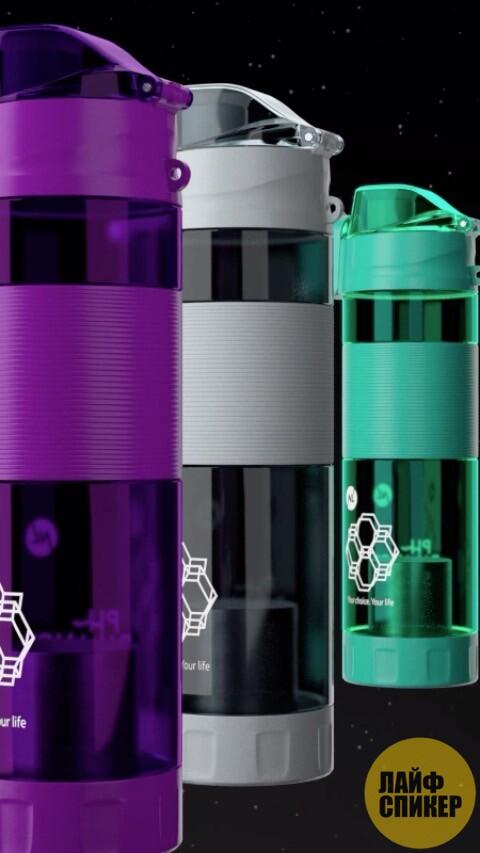 Как выбрать безопасную и удобную бутылку для воды?